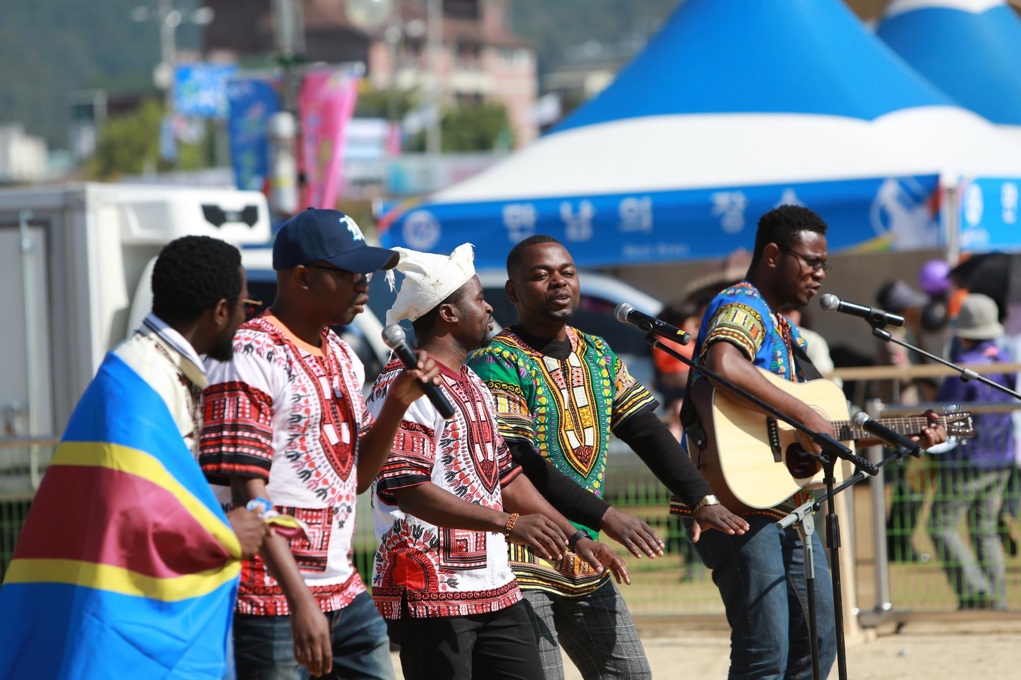 공연프로그램(아프리카콩고팀)