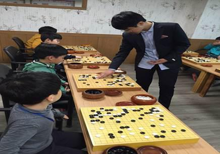 Baduk and Chinese Chess Experience