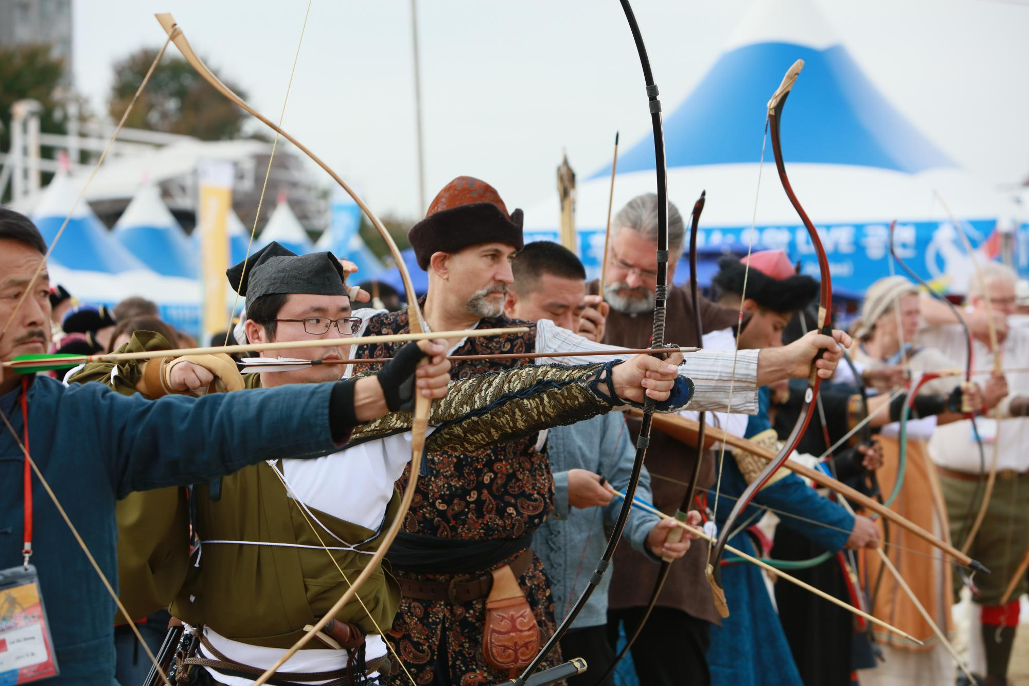 World Traditional Archery Competition